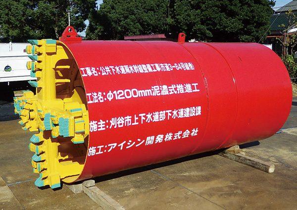 公共下水道雨水幹線整備工事(市道3-84号線他)