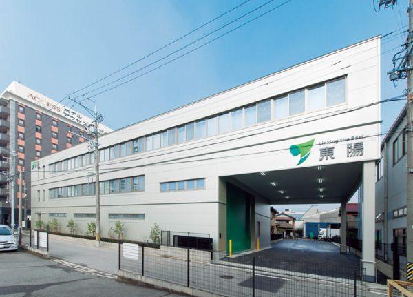 (株)東陽 グローバルセンター