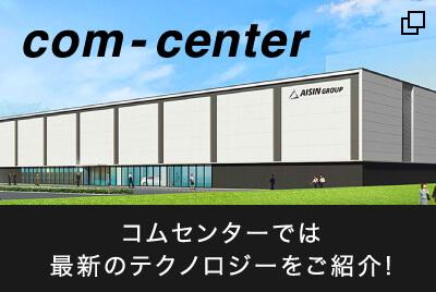 com-center